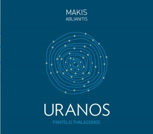 URANOS - MAKIS cd cover